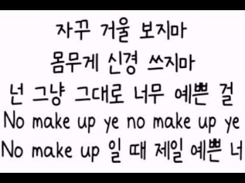 [음원/가사] Zion.T - No Make Up