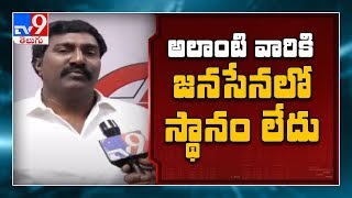 TDP leaders behind Vijayawada gang war: Jana Sena..