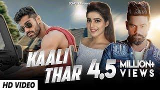 Kaali Thar – Raj Mawar – Prachi Gaur