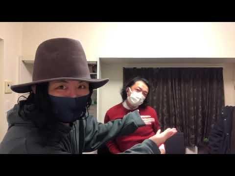 スペシャルゲスト / 二人目のジャイアン