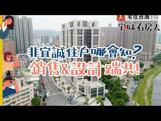 【有影】買房首選好口碑建商 工法及售後服務有保障
