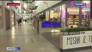 Сегодня в торговых центрах возобновили свою работу фудкорты