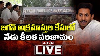 CBI court gives verdict on AP CM Jagan's plea today..