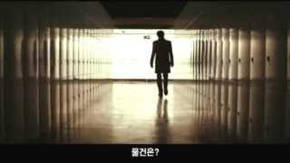 Movie Trailer: The X starring Kang Dong-won