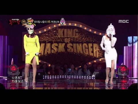 [King of masked singer] 복면가왕 - 'Korean trip' vs 'Mask-Bride is married' 1round - Alone 20161127