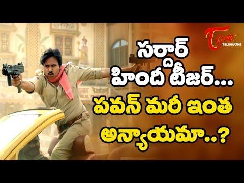 Sardaar Gabbar Singh Teaser (Hindi Verision) Disappointing Pawan Kalyan Fans !