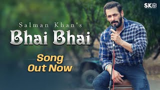 Salman Khan cheers fans singing a song- Releases a musical..