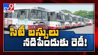 TSRTC ready to run buses in Hyderabad, waiting for govt no..