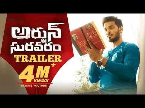 arjun-suravaram-official-trailer