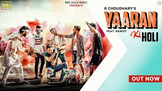 Yaaran Ki Holi – R Choudhary