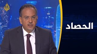 الحصاد- السودان.. من منح حميدتي تفويضا شعبيا؟     -