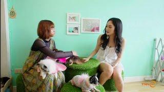 Pet Lover by JerHigh : ความสุขของแก้มบุ๋ม