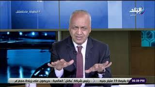 حقائق وأسرار- مصطفي بكري - 12 يوليو 2019 - الحلقة الكاملة ...