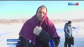 «Вести Омск», дневной эфир от 19 января 2021 года