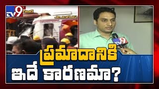 Know what is the reason behind Kacheguda MMTS Train Accide..