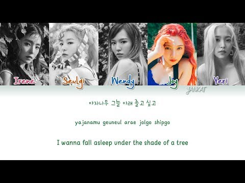 Red Velvet - Red Flavor (빨간 맛) (Color Coded Han|Rom|Eng Lyrics) | by Yankat