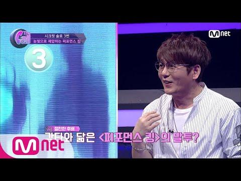 [ENG sub] The Call 샤이니 태민? EXO 카이? SM느낌 풀풀 ′퍼포먼스 킹′ 180615 EP.6