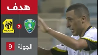 هدف الاتحاد الأول ضد الفتح (أحمد العكايشي) ضمن الجولة التاسعة من الدوري ...
