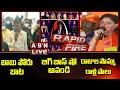 LIVE: Rapid Fire | Morning News Highlights | Speed News | 15-09-2021 | ABN Telugu LIVE
