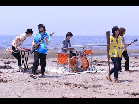 myeahns MV「Summer of Love」