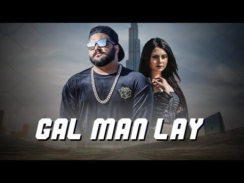 Gal Man Lay: Bhalu Rapper (Full Song) Ali Mustafa - Tauqeer Bhinder