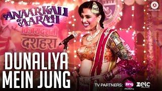 Dunaliya Mein Jung – Swati Sharma – Anaarkali of Aarah