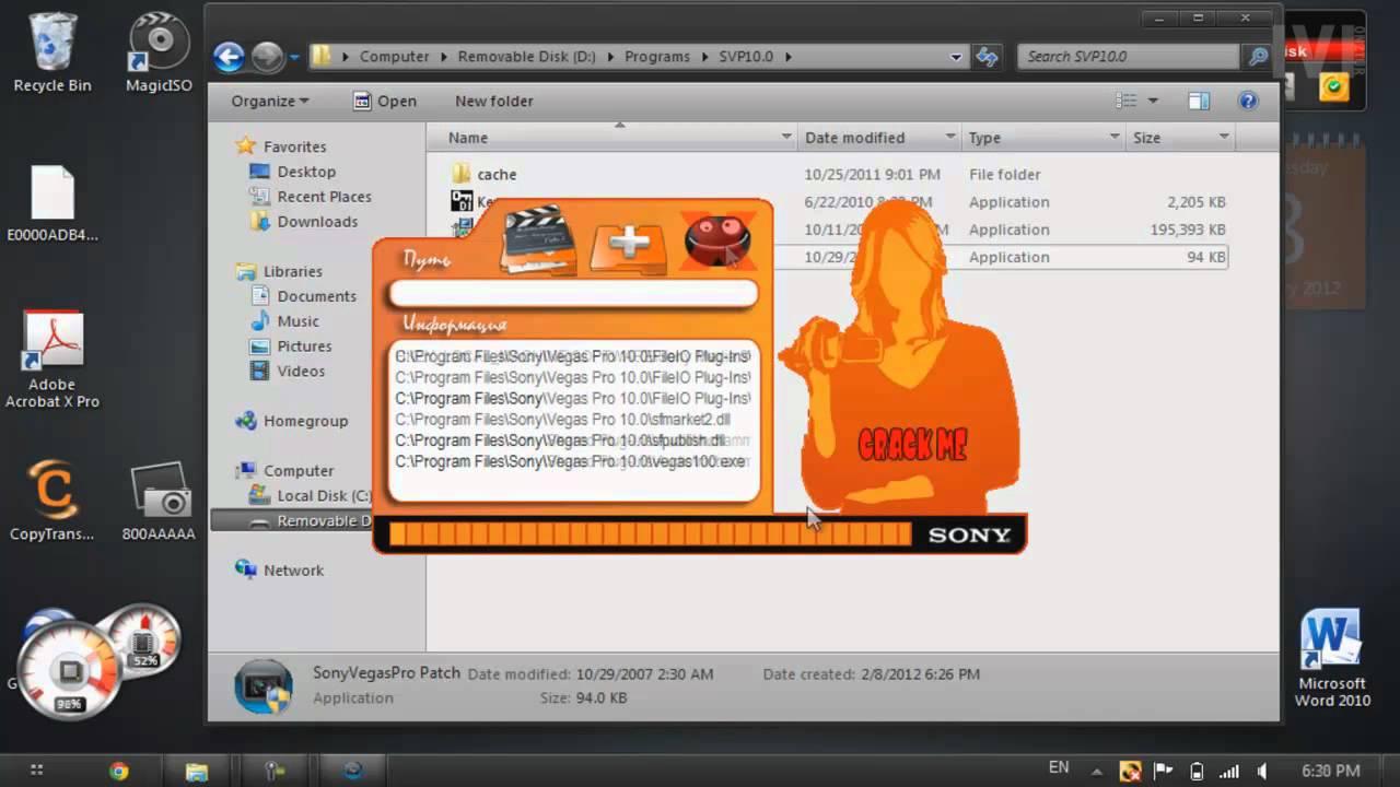 sony vegas 9.0 free download
