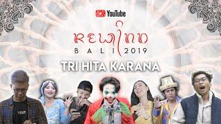 YouTube Rewind BALI 2019 - Tri Hita Karana
