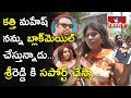 Artist Sunitha Face To Face over Sri Reddy Issue