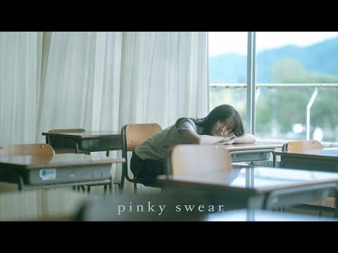 Sano ibuki『pinky swear』Official Music Video