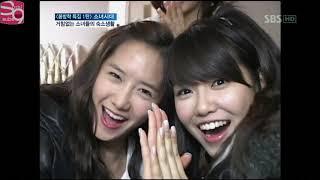 Lee Jaeryong & Jungeun's Good Morning - SNSD [02.24.09] (en) 2/7