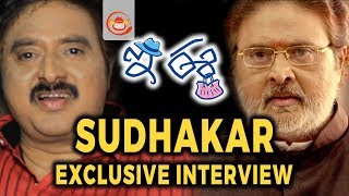 Comedian Sudhakar Exclusive Interview on his re-entry with..
