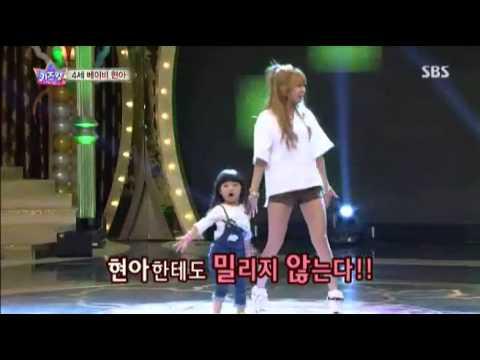 댄스신동 하은과 현아 댄스배틀 @스타킹 20130504