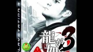 Yakuza 3 OST - ill Treatment