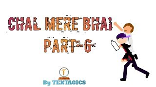 Chal mere bhai part 6 | Animated clip of Hindi song.