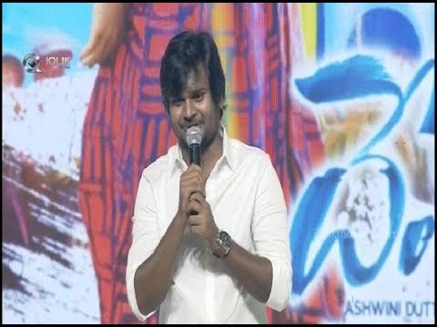 Sriram Aditya Speech At DevaDas Audio Launch