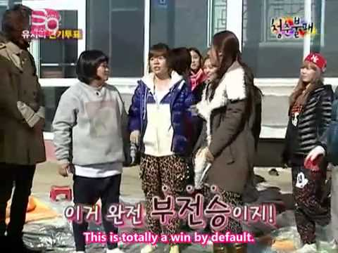 [eng] Who is Shinee Minho fav G7 girl? The answer is .....