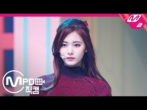 [MPD직캠] 트와이스 쯔위 직캠 'LIKEY' (TWICE TZUYU FanCam) | @MCOUNTDOWN_2017.11.2