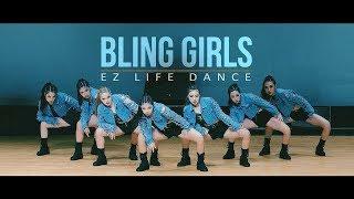 여중생들의 끝장 칼군무 TEEN's PERFECT POWERFUL DANCE | 블링걸스 BLING GIRLS | Filmed by lEtudel