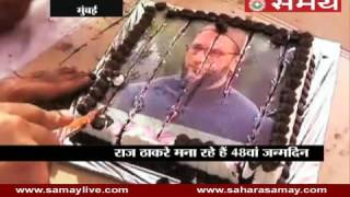 Cake with Owaisi's picture cut on MNS chief Raj Thackeray'..