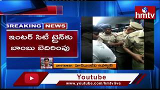 Bomb threat call to Secunderabad Intercity Express, create..