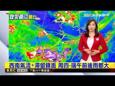 最新》發布豪雨特報! 今晚、明 台東、台南、高屏豪雨