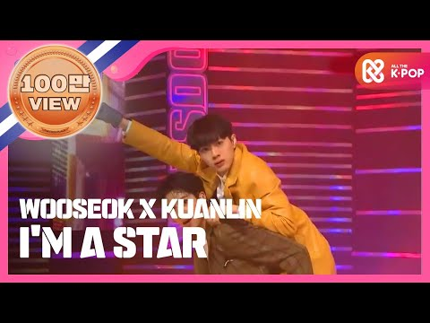Show Champion EP.307 WOOSEOK X KUANLIN - I'M A STAR