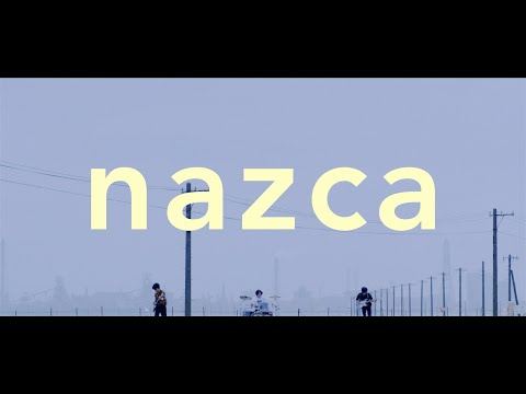 おいしくるメロンパン「nazca」Music Video