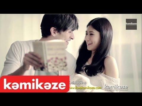 [Official MV] ถามไม่คิด (Silly Question) - FFKAHOLIC
