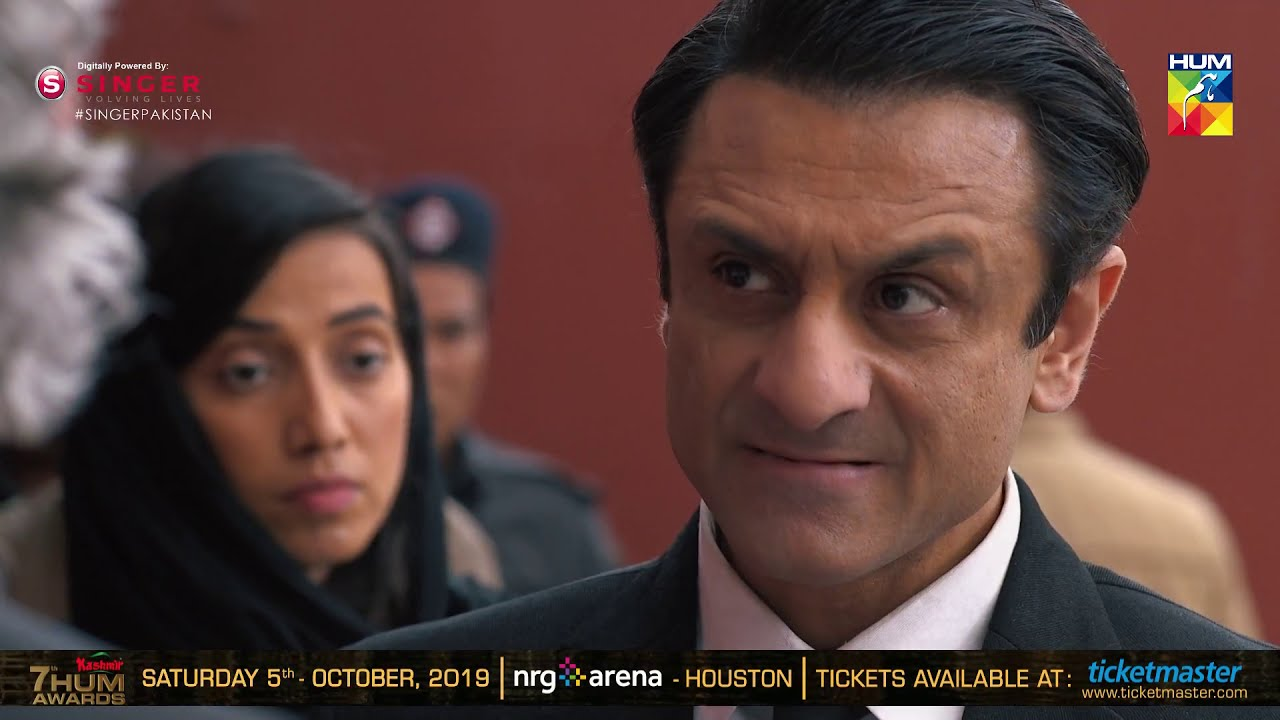Inkaar Last Episode HUM TV Drama 19 August 2019