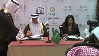 توقيع الإتفاقية بين وزارة التعليم السعودية و مكتب التربية الدولي تحت رعاية مركز اليونسكو ...