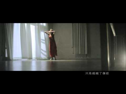 孫協志 TONY SUN -要了我的命【FDS官方高清HD完整版MV】
