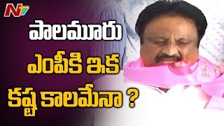 OTR: TRS MLAs Upset with TRS MP Jitender Reddy..