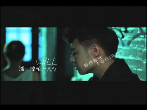 Will Pan / 潘瑋柏 -